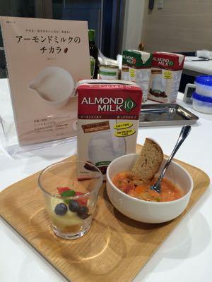 富澤商店さんでアーモンドミルク。_f0174982_10424651.jpg
