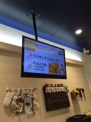 富澤商店さんでアーモンドミルク。_f0174982_1042466.jpg