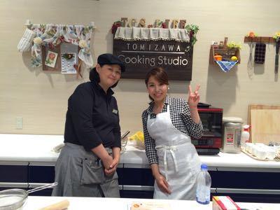 富澤商店さんでアーモンドミルク。_f0174982_10424882.jpg