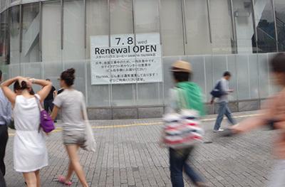 6月22日(月)今日の渋谷109前交差点_b0056983_11181634.jpg