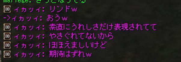 c0022896_13174376.jpg