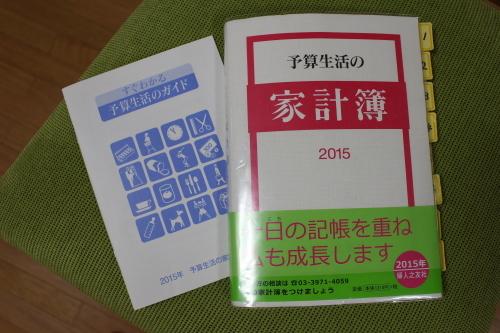 f0358202_23402634.jpg