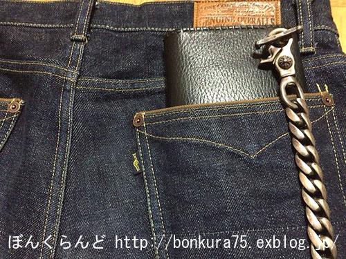 b0080809_10435688.jpg