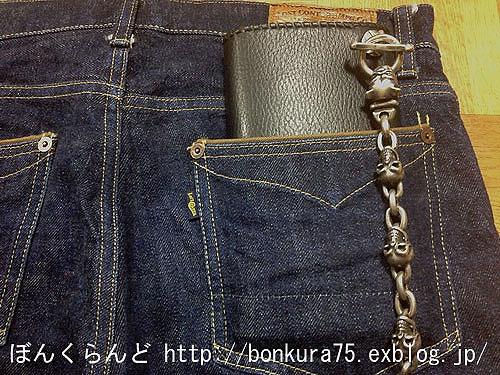 b0080809_10492556.jpg