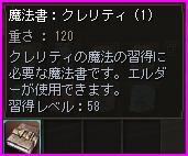b0062614_1201081.jpg