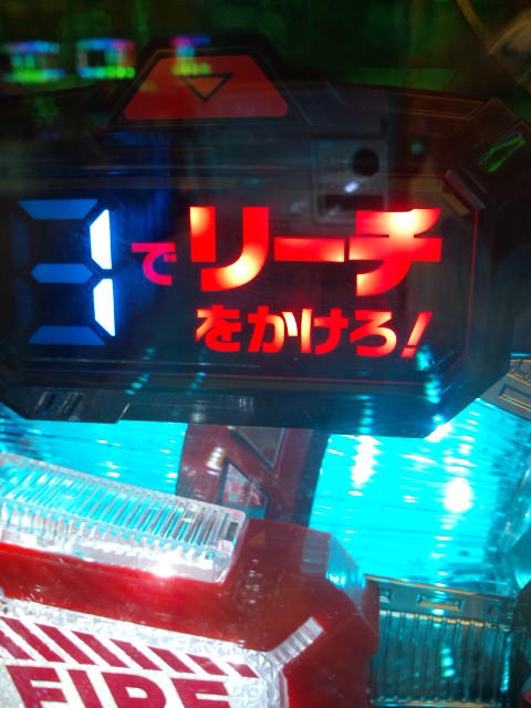 b0020017_1636313.jpg