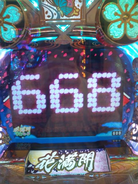 b0020017_16375612.jpg