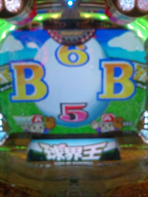 b0020017_163934100.jpg