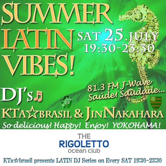 毎週土曜◉19:30-23:30☆THE RIGOLETTO OCEAN CLUB 横浜でLATIN DJ Series♬*入場無料 世界は広い!→_b0032617_14472727.jpg