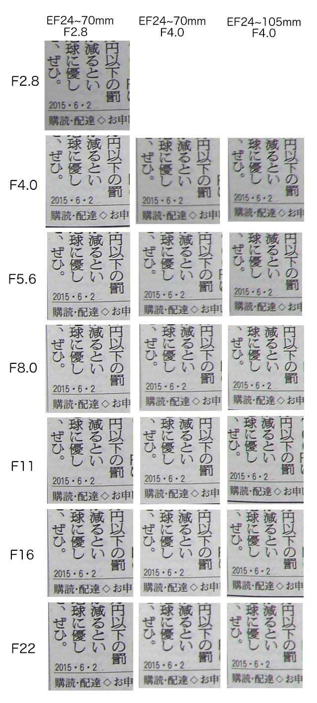 f0174521_15335153.jpg