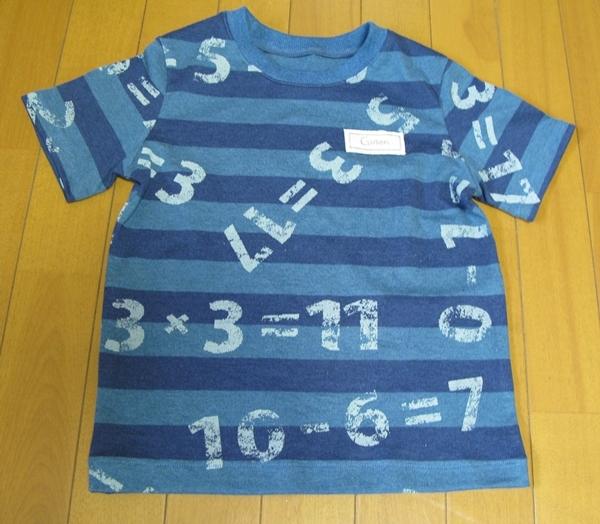 若さま 半袖Tシャツ_f0129726_22112535.jpg