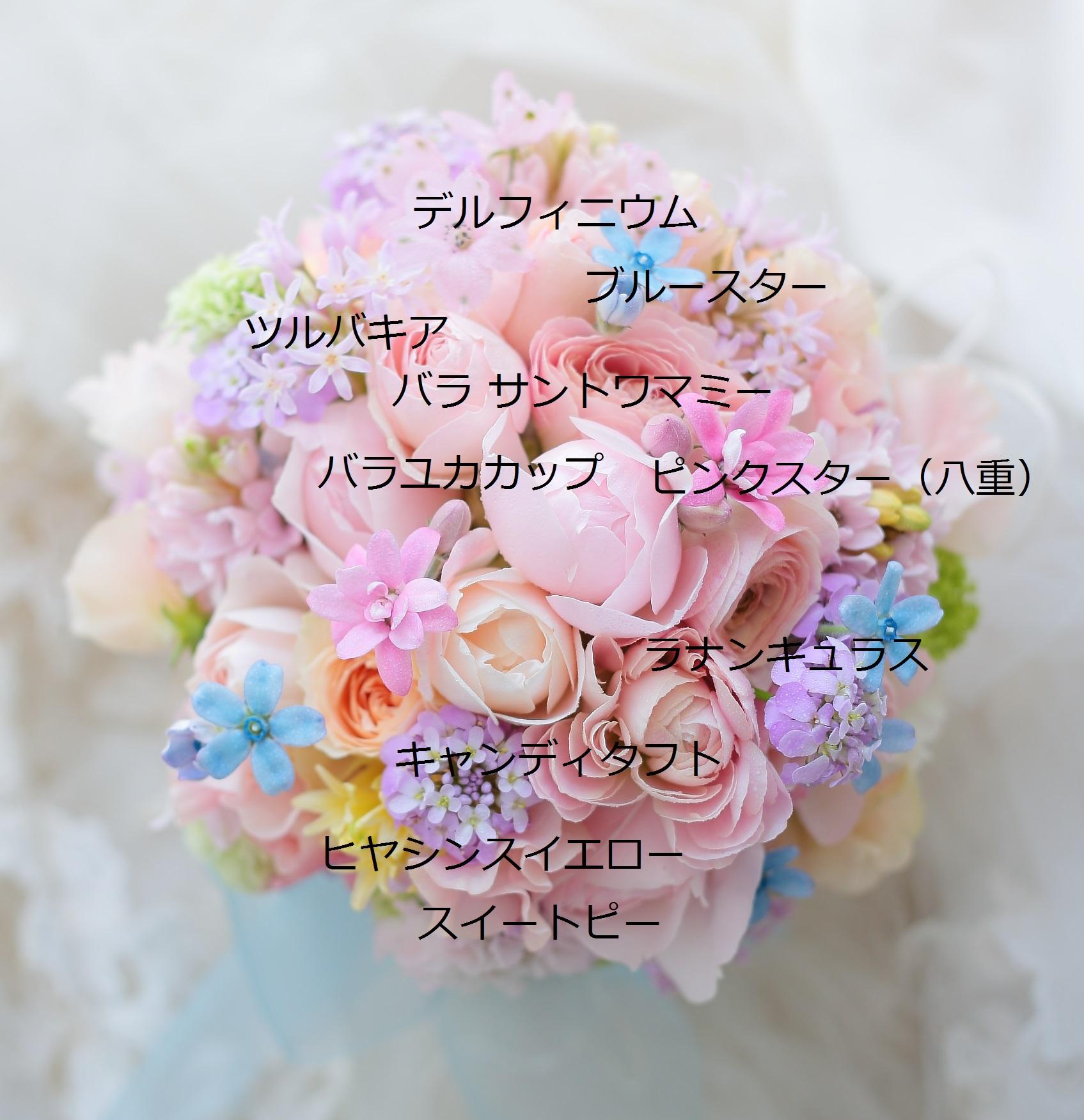 クラッチブーケ パレスホテル東京様へ ある日、暗がりに_a0042928_2238464.jpg