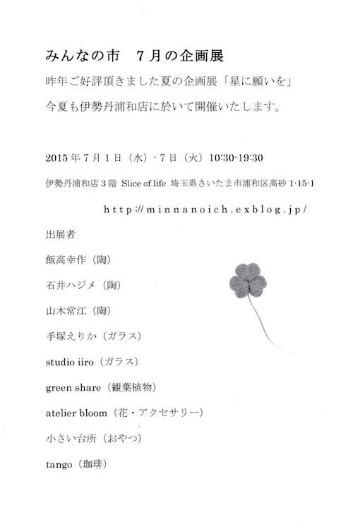 b0241033_16345092.jpg