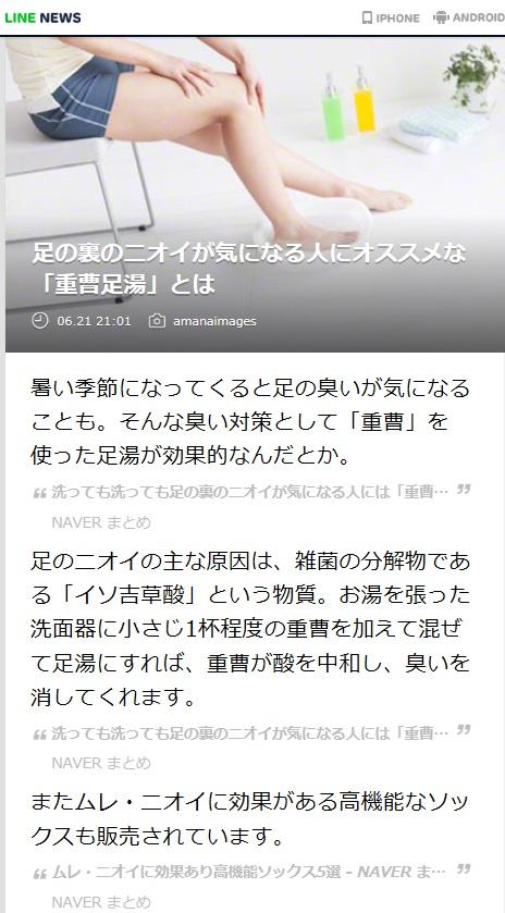 f0112434_1518651.jpg