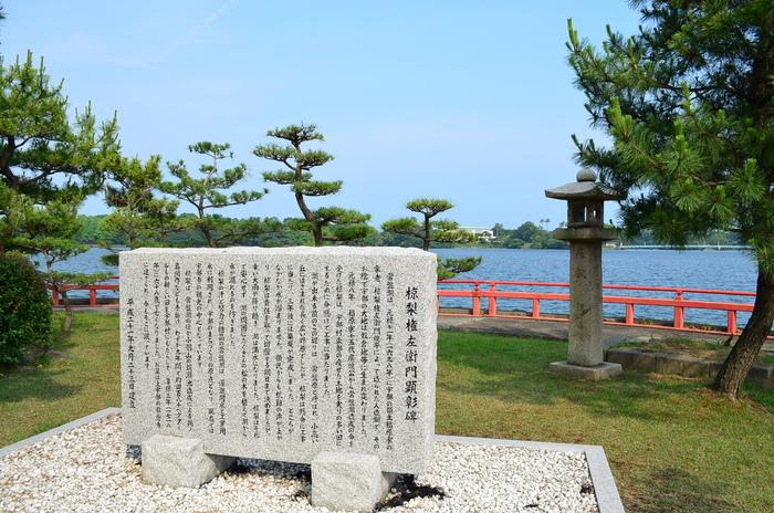 """""""彫刻と湖と花~ときわ公園をプチ散歩""""_d0153941_180339.jpg"""