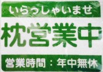 b0169850_20452830.jpg