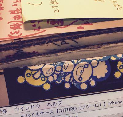 今終わった♡_f0196753_564622.jpg