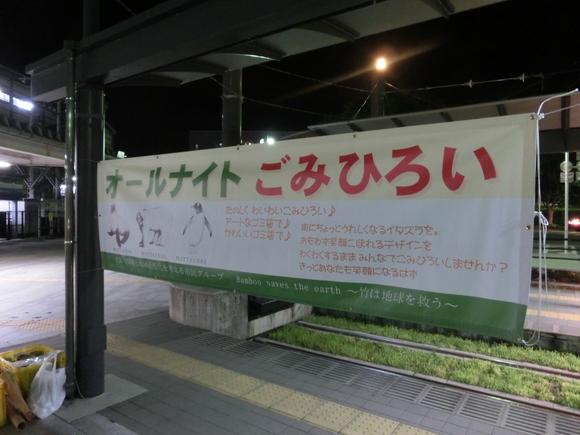 f0184457_1749779.jpg