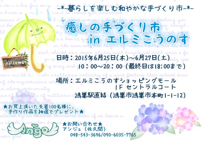 イベントの作品_a0127658_17131399.png