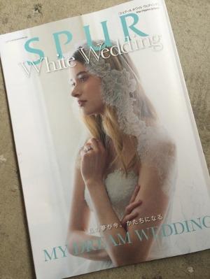 SPUR White Wedding_b0295282_1410236.jpg
