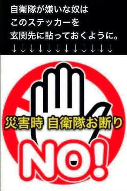 新生日本がはじまって70年。_c0180686_17532424.jpg