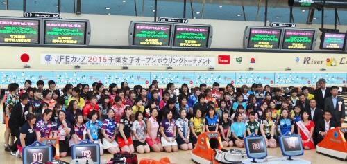JFEカップ2015千葉女子オープン!_d0156990_14365312.jpg