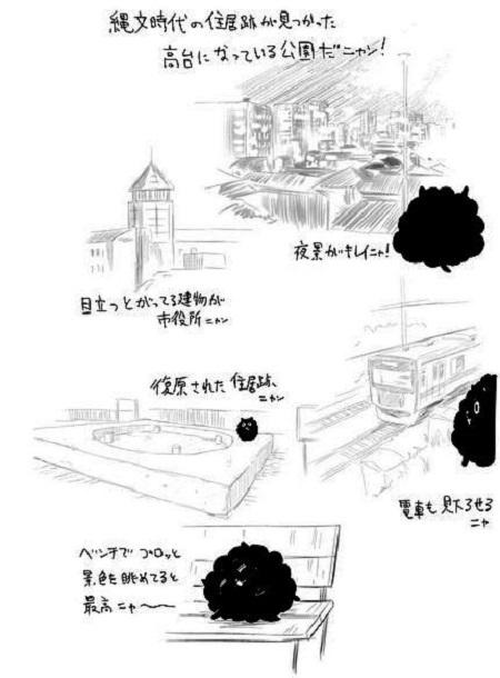 「東のくるめと隣のめぐる」舞台探訪02 黒目川・小山台遺跡公園・大圓寺など(1・2巻)_e0304702_21222642.jpg
