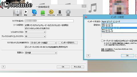 b0036205_00361425.jpg