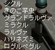 a0329207_21284428.jpg