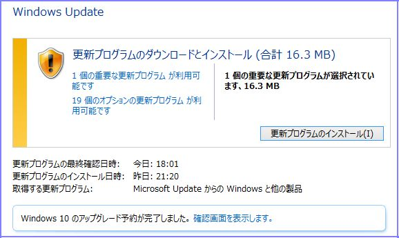 d0048312_2012141.jpg