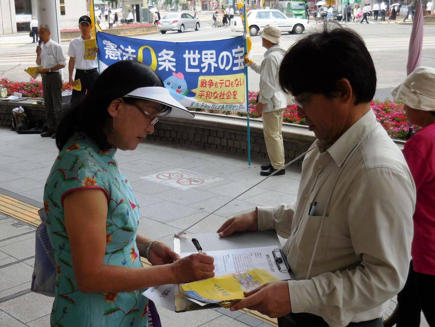 共同センター、広島市中区で戦争法案の廃案を求める街頭署名【つくだ守生による報道】_e0094315_15082184.jpg