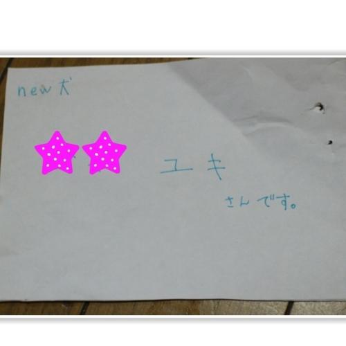b0207320_14450235.jpg