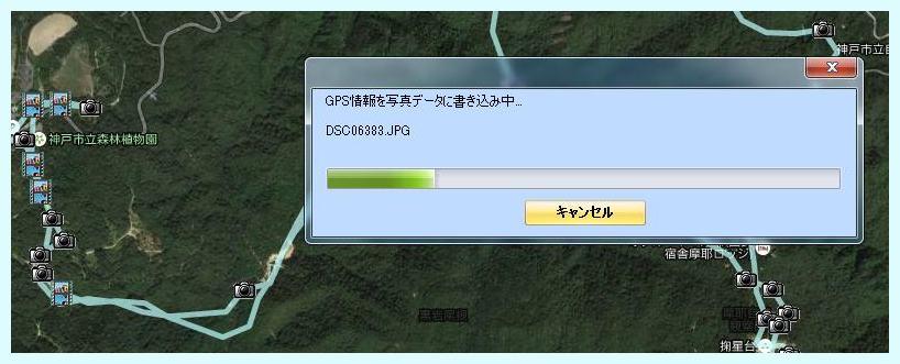 b0036638_20554089.jpg