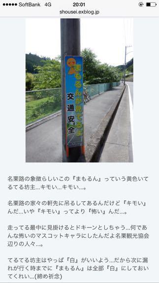 b0136045_2232422.jpg