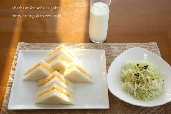 ミートボールとカレー風味ピラフ洋風弁当&卵サンドの朝ごはん_c0326245_11325945.jpg