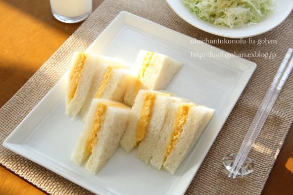 ミートボールとカレー風味ピラフ洋風弁当&卵サンドの朝ごはん_c0326245_11331223.jpg