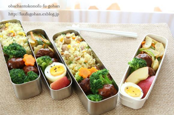 ミートボールとカレー風味ピラフ洋風弁当&卵サンドの朝ごはん_c0326245_11332651.jpg