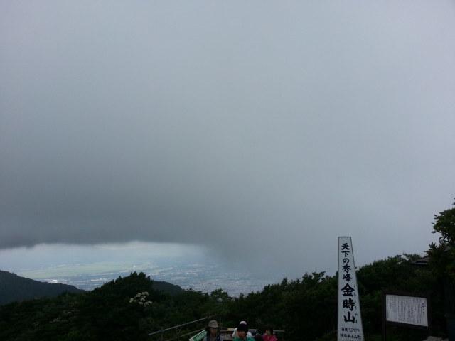 6月22日(月)金時山ハイキング_d0157745_21291551.jpg