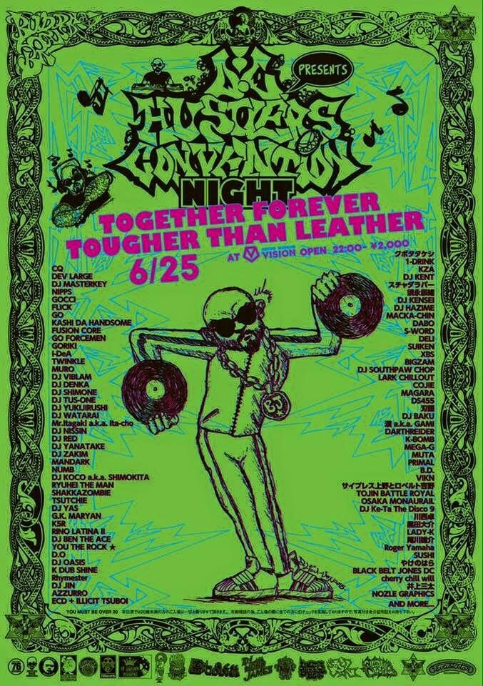 06.25.2015 THURSDAY / D.L PRESENTS HUSTLERS CONVENTION NIGHT_f0148146_23215590.jpg