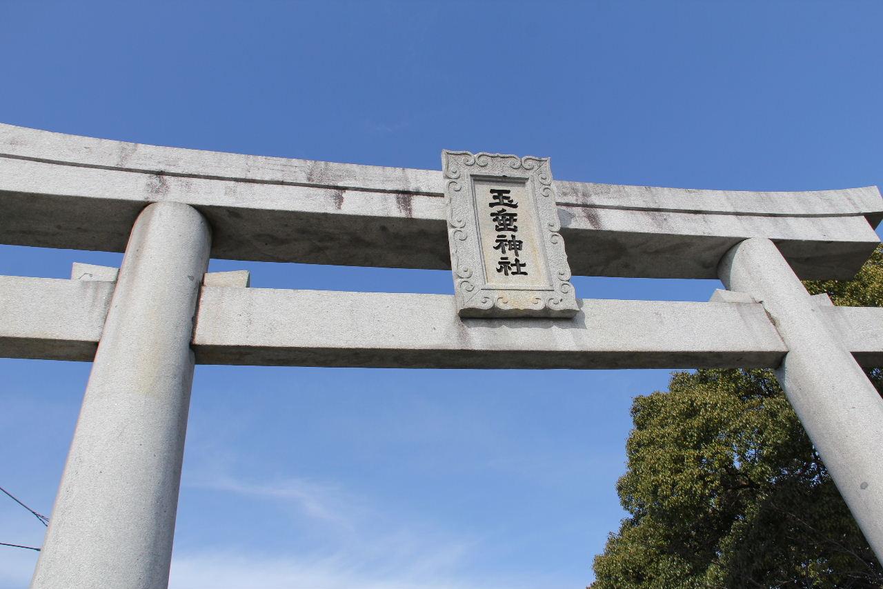 【大善寺玉垂神社】 日本三大火祭りの「玉垂宮の鬼夜」で有名_c0011649_23305589.jpg
