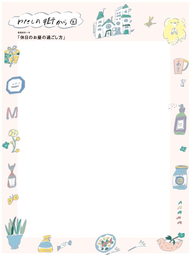 お仕事報告 天然生活 8月号_f0142355_227284.jpg