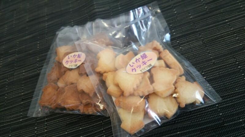 いかの形のバタークッキーはいかが?_b0106766_21422088.jpg