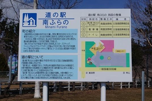 北海道2日目 糠平湖のアーチ橋_e0195766_12183866.jpg