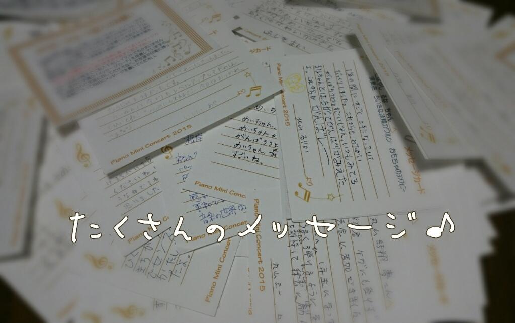 e0063675_07491616.jpg