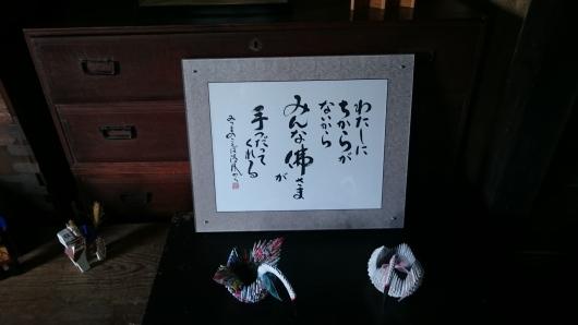 山口 柳井 白壁の街 (Yanai Yamaguchi)_c0325278_18540376.jpg
