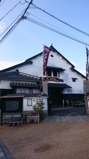 山口 柳井 白壁の街 (Yanai Yamaguchi)_c0325278_18583937.jpg