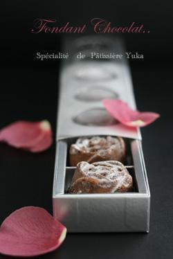 Haute Couture Gâteaux Ver.2_c0138180_23321118.jpg