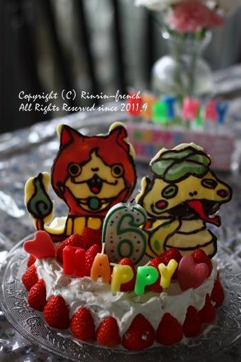 次男6歳のお祝い・ 初めてのデコチョコケーキ作り_e0237680_162696.jpg