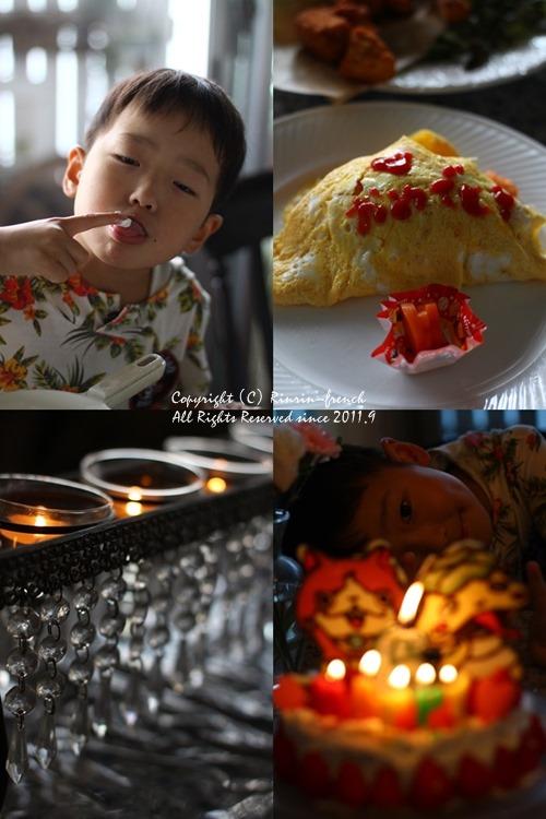 次男6歳のお祝い・ 初めてのデコチョコケーキ作り_e0237680_1632622.jpg