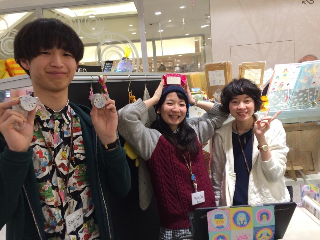 ☆渋谷ヒカリエ☆_a0254084_22231849.jpg
